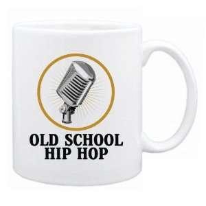 Dj impact classic old school hip hop mixtape cd set 2 for Old school house music classics