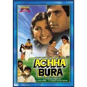 Achha Bura Amjad Khan, Anita Raj, Dina Pathak, Raj Babbar