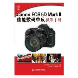 Canon EOS 5D Mark II Canon Digital SLR Photography Guide