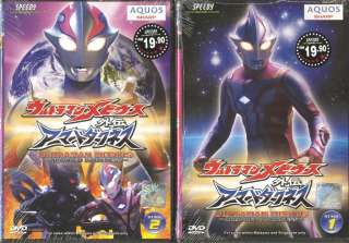 DVD Ultraman Mebius Armored Darkness Stage 1 & 2