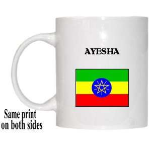Ethiopia   AYESHA Mug: Everything Else