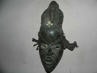 Arts of Africa   Dan Mask   Liberia   17 Height x 6 Wide
