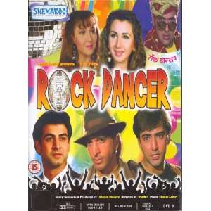 Rock Dancer   (DVD/Hindi Film/Bollywood/Indian Cinema