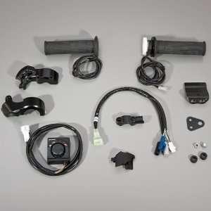 Genuine O.E.M. Yamaha Super Tenere Yamaha Grip Heaters pt