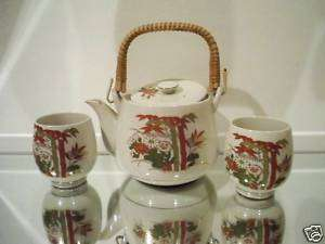 Beautiful Armbee San Francisco Porcelain Tea Set Japan