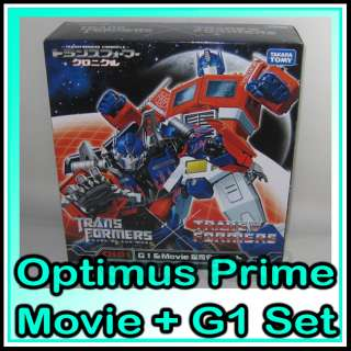Takara Transformers Chronicle CH01 OPTIMUS PRIME CONVOY TRAILER G1