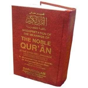 : Muhammad Taqi ud Din and Muhammad Muhsin Khan Al Hilali: Books