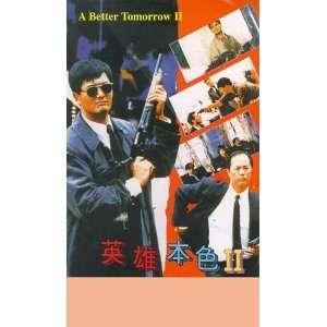 Tomorrow, A   Pt. 2 [VHS] Dean Shek, Lung Ti, Leslie Cheung, Yun