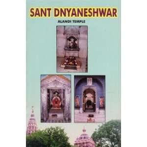 Sant Dnyaneshwar: Alandi Temple (Shree Dnyaneshwar Maharaj