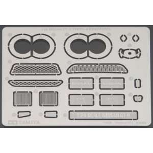 Etch Parts Set Nissan GT R (Plastic Model Accessory): Toys & Games