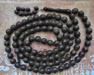 Antique Islamic Prayer Beads Huge seeds Muslim Tasbih Komboloi