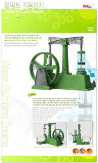 ACADEMY Educational Model Kit Water Pumping Engine AA463
