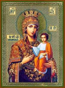 Virgin Mary Crown Christ Madonna Jesus Russian Icon NEW