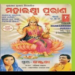 Mahalakshmi Purana (Vol. 2): Kailash Mehta: Music