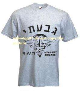 Israel Army IDF Givati Special Forces T shirt M 2XL