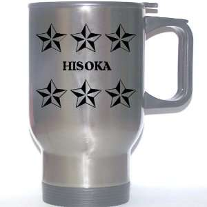 Personal Name Gift   HISOKA Stainless Steel Mug (black