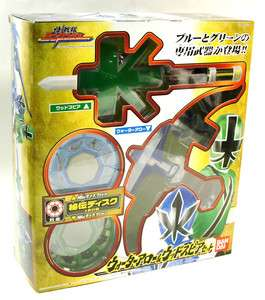 SAMURAI SENTAI SHINKENGER WATER ARROW+WOOD SPEAR WEAPON POWER RANGERS