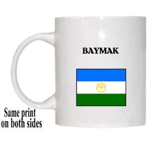 Republic of Bashkortostan   BAYMAK Mug: Everything Else