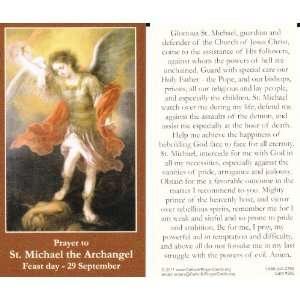 Saint Michael the Archangel Holy Prayer Card