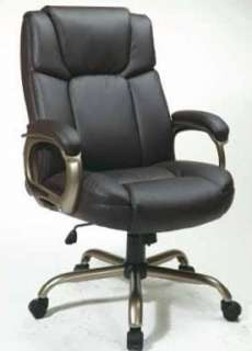 EXPRESSO ECO LEATHER BIG & TALL 350LB EXECUTIVE HOME OFFICE DESK CHAIR