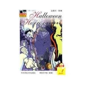 Black Cat Halloween Horror (Book & CD) (9787561765920