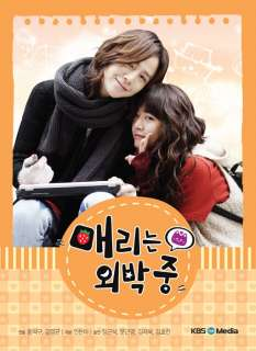 Mary Stayed Out All Night Korean TV Drama Box Set