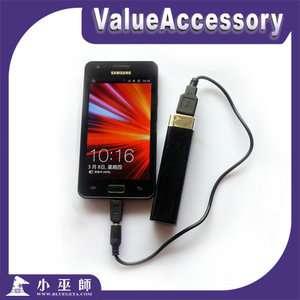 2300mAh I9100 High Power Capacity Battery For Samsung Cell phone