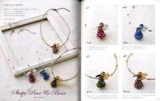 Bead Accessory & Motif   Japanese Bead Book