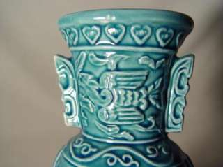 BEAUTIFUL JAPANESE PORCELAIN VASE WITH DRAGON & BIRD GREEN & BLUE