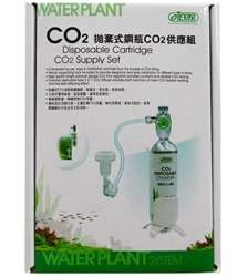 Ista Disposable Cartridge Co2 Supply Kit |