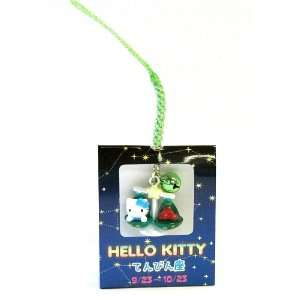 Libra Hello Kitty Zodiac Cell Phone Charm (9/23   10/23) Toys & Games
