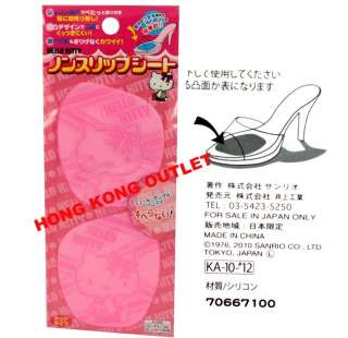 Hello Kitty High Heel Shoes Insole Anti slip Pad B61e