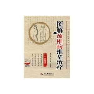 with DVD ROM Disc 1) (Paperback) (9787509137499) YU TIAN YUAN Books