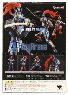 Recreate the famouse battle scene with Ultraman Mebius with Zamusha