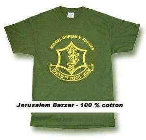 IDF / TZAHAL / ISRAEL ARMY T SHIRT   HEBREW   ORIGINAL