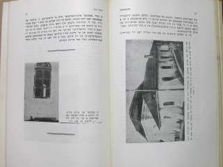 TOMASHOV Lubelski YIDDISH YIZKOR BOOK HOLOCAUST 1965