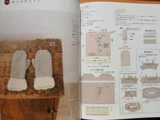 NATURAL STYLE WARM KNIT CLOTHES   Japanese Craft Book