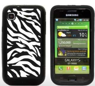 BLACK SILICONE ZEBRA CASE FOR SAMSUNG GALAXY S i9000