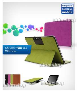 LEATHER CASE COVER SAMSUNG GALAXY TAB 2 10 / 10.1 P7510
