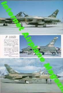 KOKU FAN FAOW NO.4 REPUBLIC F 105 THUNDERCHIEF USAF VIETNAM TFW