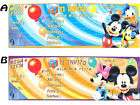 Inviti compleanno Disney Mickey and Frieds x15 a scelta