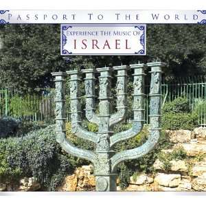 Music of Israel: Various Artists: Music