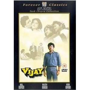 Vijay Rajesh Khanna, Anil Kapoor, Rishi Kapoor, Hema
