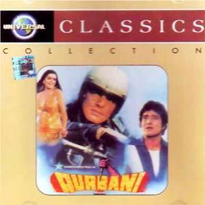 Classic Collection Qurbani Name (Hindi Music/ Bollywood Songs / Film