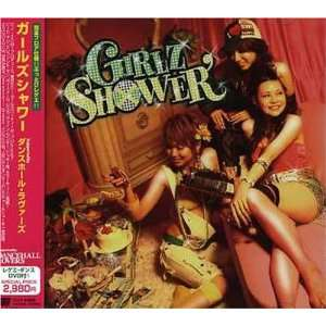 : Girlz Shower Supported By Dancehall Lovers: Various Artists: Music