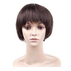 Natural Layered Hair Bob Brown Wigs for Women Short