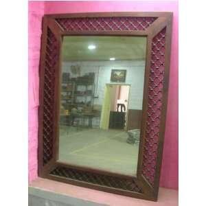 Indian Wooden Iron Mirror Frame, 90cm Length, 3cm Width