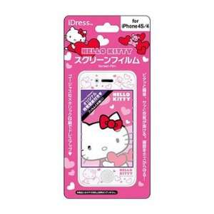 Japans White Hello Kitty Acase View Screen Protector Film Skin Cover