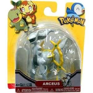 Pokemon Series 17 Basic Figure Arceus: Toys & Games
