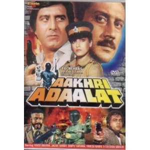 Aakhri Adalat DVD Vinod Khanna, Jackie Shroff, Dimple